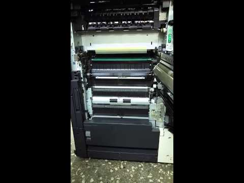 Konica Minolta 364e 進紙系統