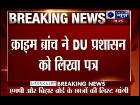Delhi University fake degree case: Crime branch writes letter to DU administration