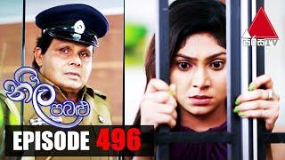 Neela Pabalu - Episode 496   26th May 2020   Sirasa TV