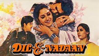 Dil-E-Nadaan (1982) Full Hindi Movie | Rajesh Khanna, Shatrughan Sinha , Jaya Prada, Smita Patil