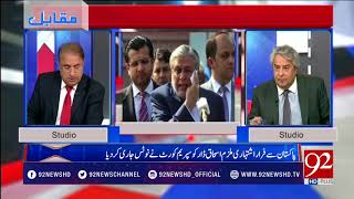 Muqabil ( CJP reprimands DG LDA for uprooting park on Ishaq Dar's directions) - 22 March 2018