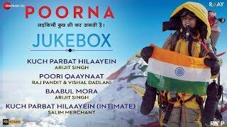Poorna - Full Movie Audio Jukebox | Rahul Bose & Aditi Inamdar | Salim - Sulaiman