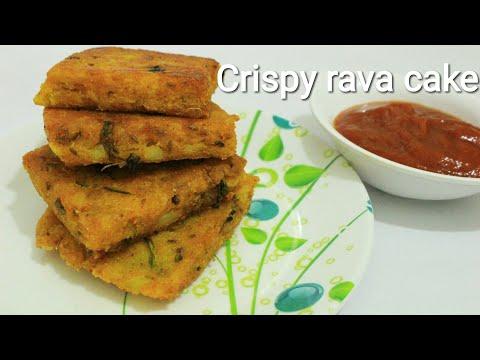 Crispy rava cake - Namkeen cake - Crispy rava cutlets - Cutlet recipe