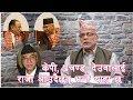 यो व्यवस्था ढल्छ, चाँढै नै नेपालमा राजतन्त्र आउँछ : Kharo Prashna with Bishnu Bhattarai