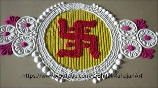 Swastik Rangoli Designs|Border Rangoli Designs|Easy Rangoli by Shital Mahajan