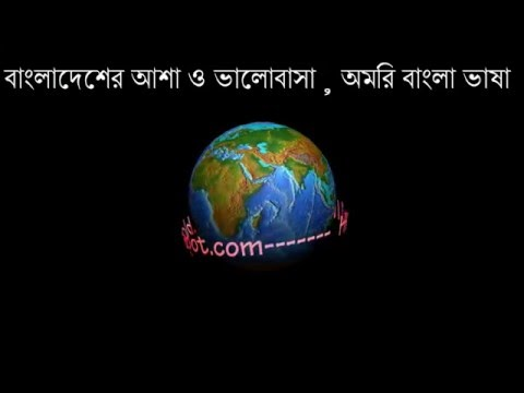 How to make 3D Spinning Earth with Revolving Text in Photoshop CS6 Bangla Tutorial part 1