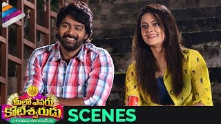 Shruti Sodhi Seducing Naveen Chandra   Meelo Evaru Koteeswarudu Telugu Movie Romantic Scene   #MEK