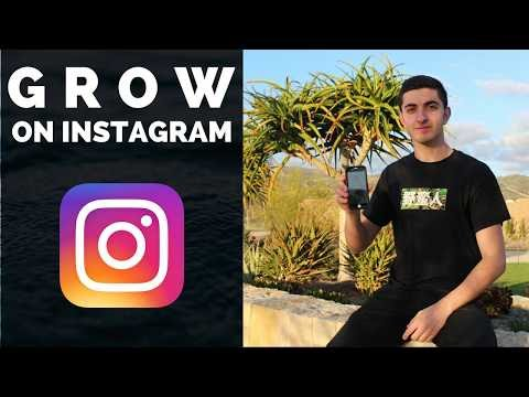 HOW TO GROW ON INSTAGRAM TO 5K FOLLOWERS IN 90 SECONDS 2018| Instagram Algorithm 2018