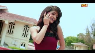 Tere Pe Margya    Mukesh fouji    Manvi    Ajay Maan    Latest Haryanvi Song 2017    NDJ Music