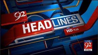 92 News Headlines 06:00 AM - 23 September 2017 - 92NewsHDPlus