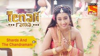 Your Favorite Character | Sharda And The Chandramani | Tenali Rama