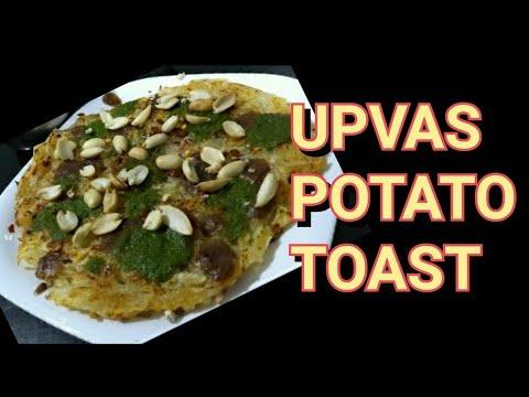 Upvas Potato Toast In Minimum Oil