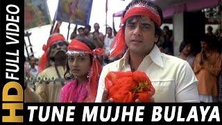 Tune Mujhe Bulaya Sherawaliye | Mohammed Rafi | Aasha 1980 Songs| Jeetendra| Reena Roy