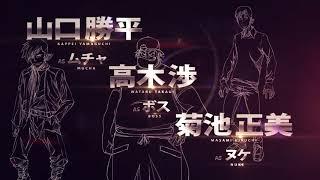 『劇場版マジンガーZ』(仮題)追加キャスト発表映像