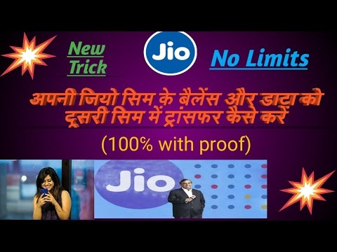 How to Transfer Balance And Data from jio sim to other Sim    ( With100%proof)( No Message )