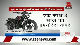 New India Launches 3year Insurance Cover For Two Wheelers