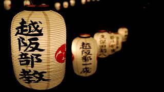 Beautiful Japanese Music | Japanese Koto | Relaxing, Ambient, Instrumental