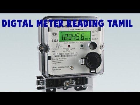 TNEB Digtal meter பார்பது எப்படி