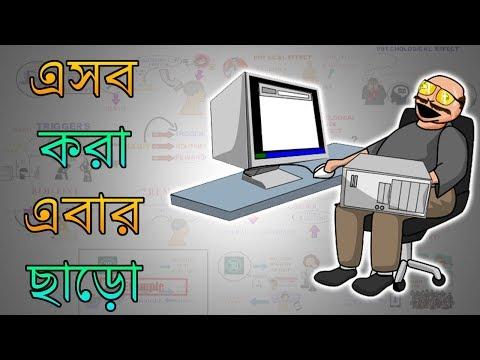 Xxx Mp4 কীভাবে হস্তমৈথুন এর আসক্তি থেকে মুক্তি পাওয়া সম্ভব Motivational Video In Bangla – Power Of Habit 3gp Sex