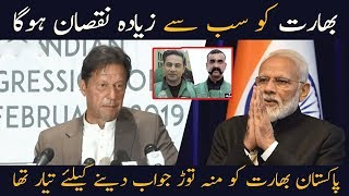 PM Imran khan Speech   Surprise day Special Ceremony in Pakistan   Message to India