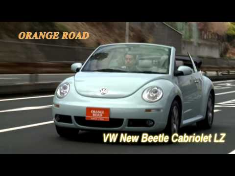 VW New Beetle Cabriolet LZ