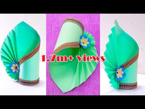 How to Make A Flower Vase At Home | Simple Paper Craft | Making Paper Flower Vase | Paper Crafts