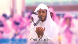 Dua of Ramadan for parents with English translation