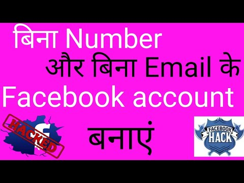 How To Create Facebook Account Without Phone Number And Email ID  2018 | 1000% working