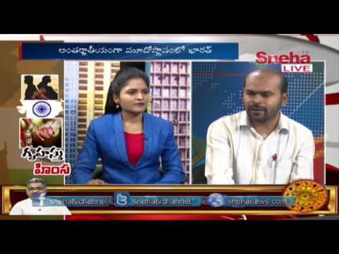 More than 40% of domestic violence victims are male - Special Discussion | Sneha TV Telugu