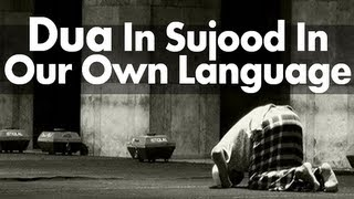 Dua In Sujood In Our Own Language