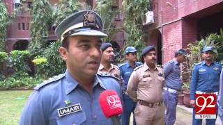 Lahore traffic wardens receive promotions after 10 years  04-2017 - 92NewsHDPlus