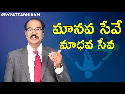 BV Pattabhiram About What is Meant by Freemasonry?   Personality Development   BV Pattabhiram