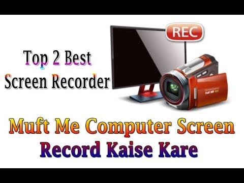 Computer/Laptop Ki Screen Record Kaise Kare Muft Me [ 2 best Screen Recorder ]