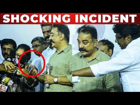 Xxx Mp4 கமலை கோபப்படுத்திய பத்திரிகையாளர்கள் Press Meet After Lok Sabha Elections 2019 3gp Sex