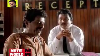 ഈ പ്രായത്തിലും താൻ ആള് കൊള്ളാല്ലോടോ കെളവാ..!!   Malayalam Comedy   Super Hit Comedy Scenes   Comedy