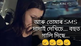 love story in assamese language Videos - 9tube tv