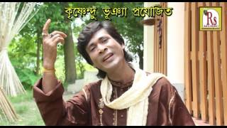 2017 New Happy Song | Silpi Ami Gaite Elam | Bapi Das | VIDEO SONG | Bangla Folk Song