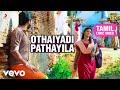 Download  கனா - ஒத்தையடி பாதையில தமிழ் பாடல்வரிகள் | சிவகார்த்திகேயன் MP3,3GP,MP4