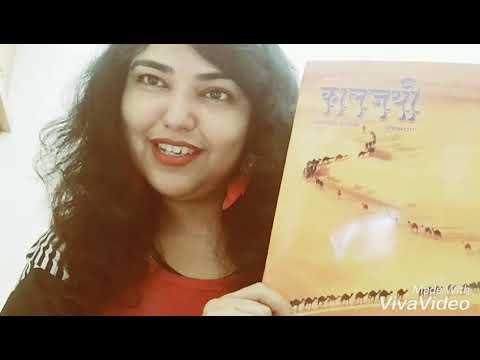 Neetu Saini reciting her own published poems | International Magazine Kaljayee | AIPC Presentation