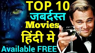 Top 10 Best HOLLYWOOD Movies in Hindi🎭Download Free