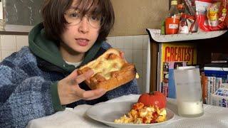 ピザトーストを食べる休日の朝ごはん【日常Vlog】