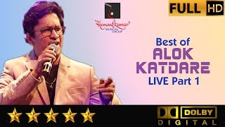 Best of Alok Katdare Live Part 1 by Hemantkumar Musical Group