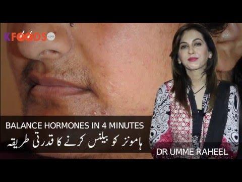 Balance Hormones in 4 Minutes | KFoods