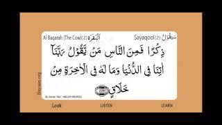 Surah Al Baqarah, The Cow, Surah 002, Verse 200, Learn Quran word by word translation