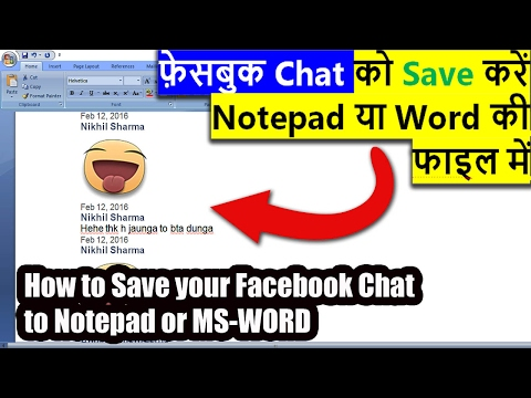 How to save Facebook Chat Messages to Notepad or Ms Word   Tips & Tricks