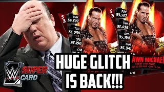 wwe supercard huge glitch is back duplicate event cards