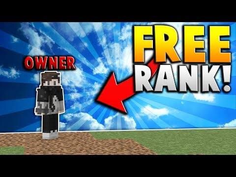 HOW TO GET *FREE* MINECRAFT RANKS FROM SKYBLOCK.. (Minecraft Skyblock)