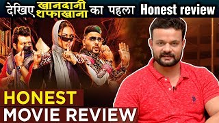 Khandaani Shafakhana FIRST & HONEST Review | Sonakshi Sinha | Badshah | Varun Sharma