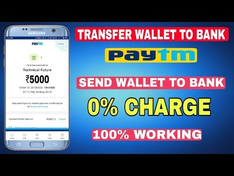 Transfer Paytm Wallet To Bank Without Fees   0% Send Money Working Trick   With Proof