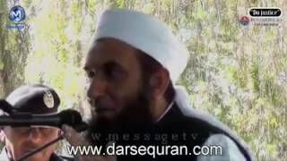 HUZOOR S.A.W ka apny chacha k sath mulk Shaam ka safar